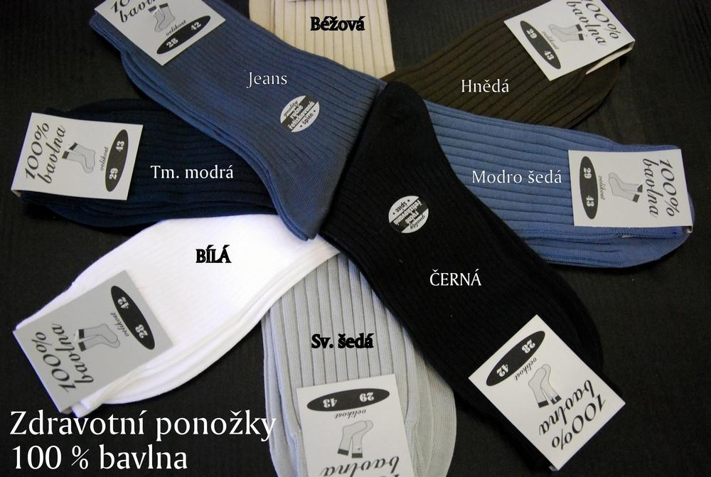 1434119c764 Zdravotní ponožky – jemný svěr 100% bavlna » Velikost  30-31 (45-47). Cena  za balení 300.00Kč. Balení 5 párů