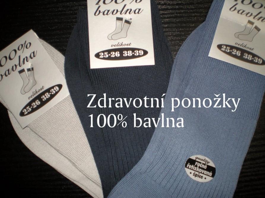 2384a0d234c E-shop - Vajana - ponožky a punčochové zboží - Zdravotní ponožky ...